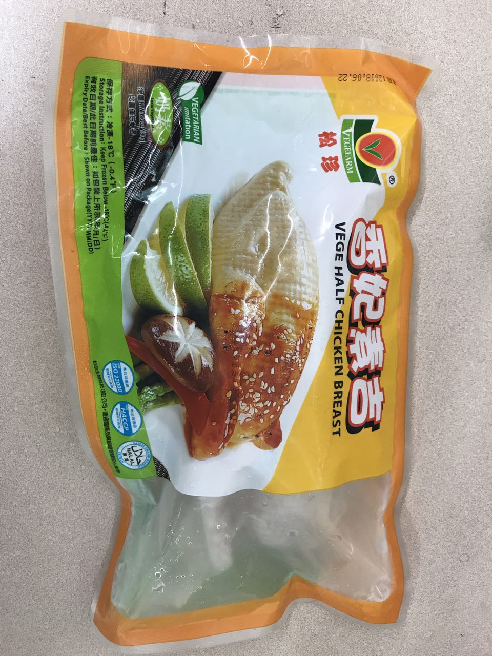 Vegefarm Half Chicken (180g/pack)(lacto)