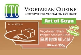Vegelink Black Pepper Smoked Ham (350g/pack)(lacto)