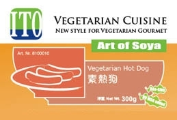Vegerarian Hot Dog (300g/pack)(lacto)