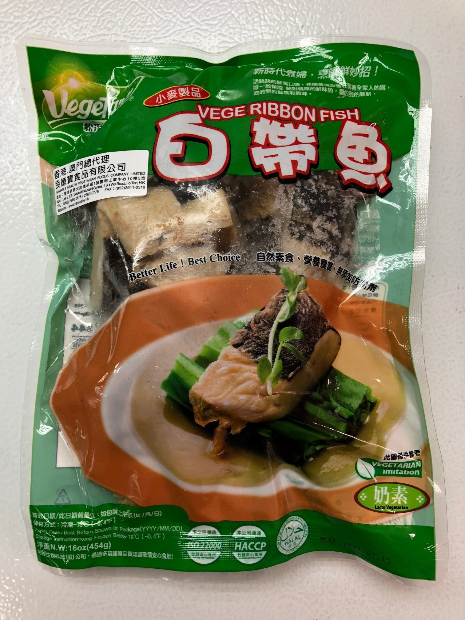 VegeFarm Ribbon Fish (454g/pack)(lacto)