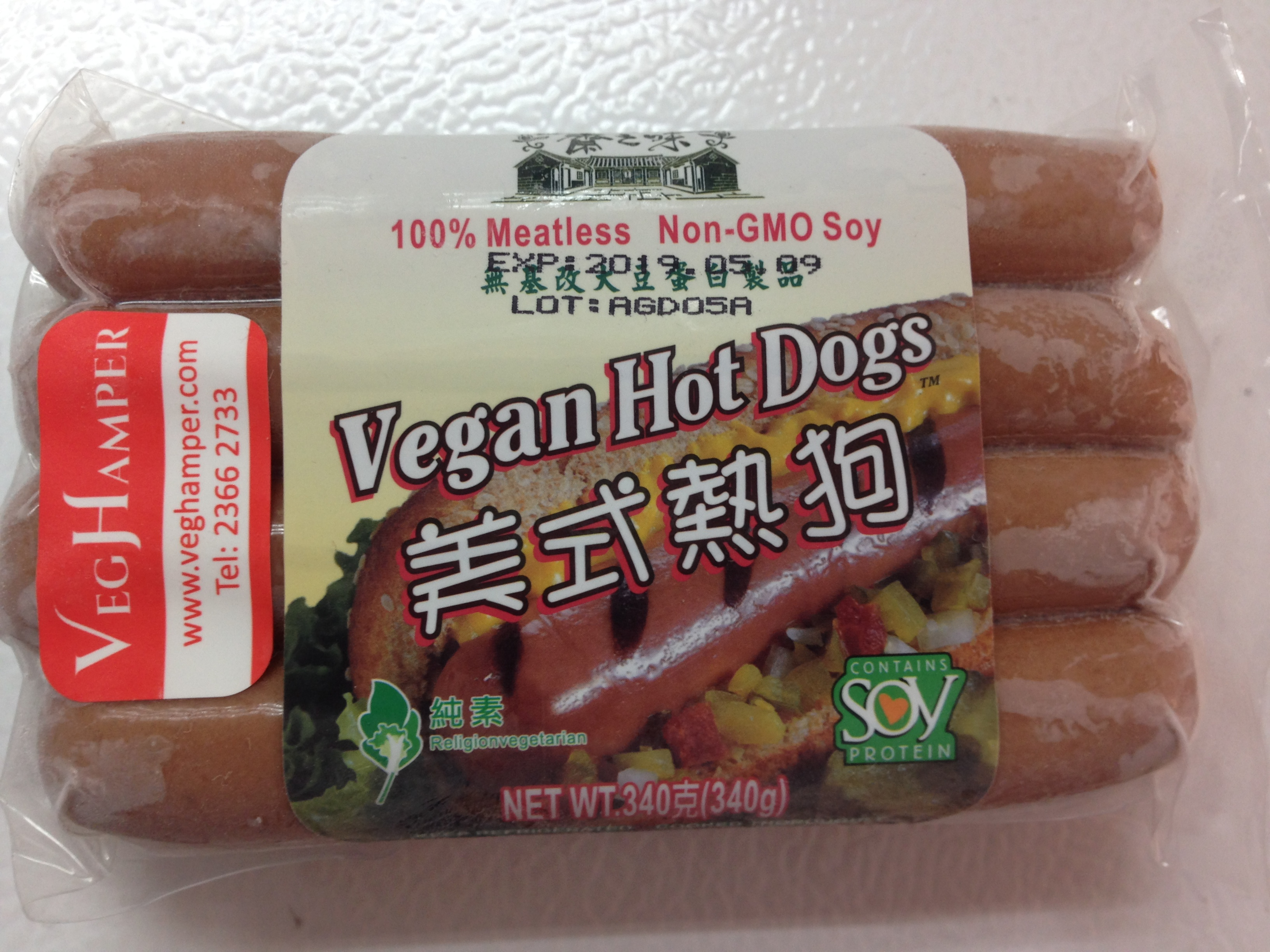 Hot Dogs (340pcs/pack)(vegan)