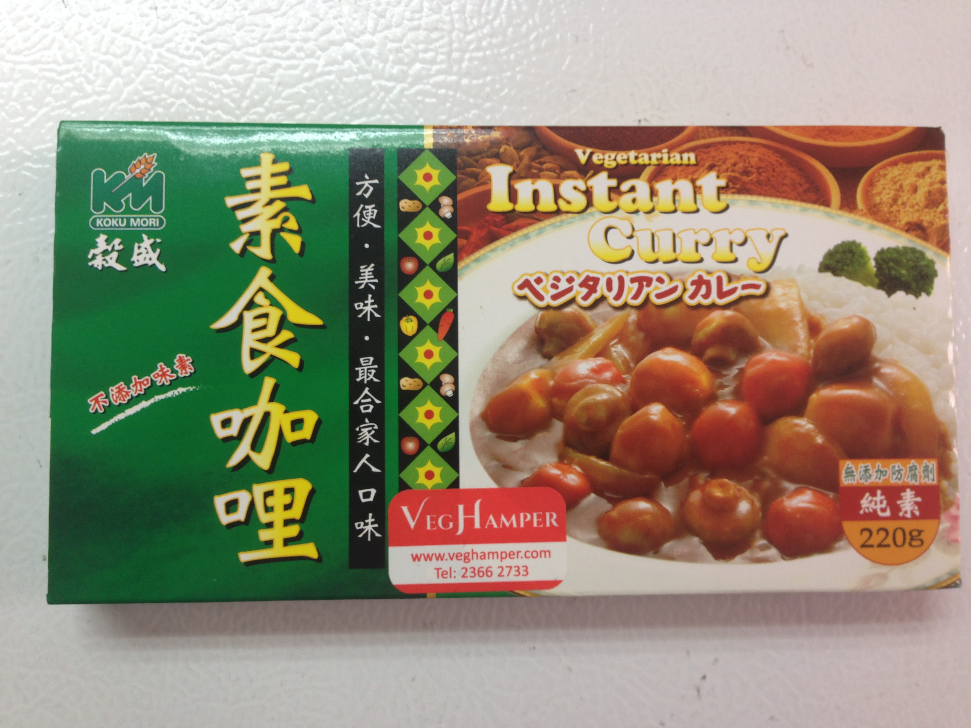 Kokumori Vegetarian Instant Curry (12 cubes, 220g/pack)(vegan)