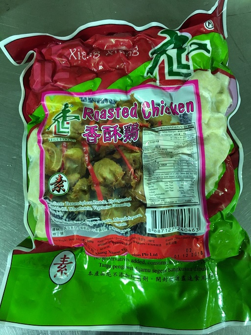 Xiang Xiang Roasted Chicken (230g/pack)(vegan)