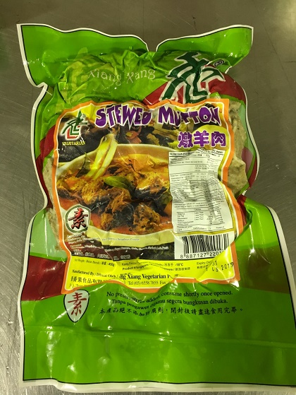 Xiang Xiang Stewed Mutton (450g/pack)(vegan)