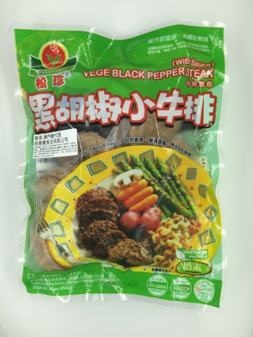 VegeFarm Black Pepper Steak w/Sauce (Slider) (454g/pack)(lacto)