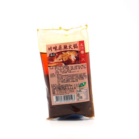 Vege Spicy Hot Pot Soup Concentrate (60g/pack)(vegan)