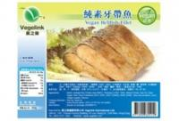 Vegelink Beltfish Fillet (500g/pack)(vegan)
