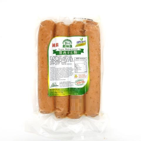 Mexican Sausage (500g/pack)(vegan)