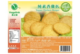 Vegelink Chicken Patty (454g/pack)(vegan)