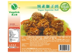 Vegelink Supreme Balls (454g/pack)(vegan)